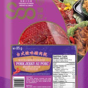 Soo Taiwanese Style Hot Pork Jerky