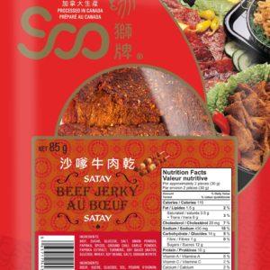 Soo Satay Beef Jerky